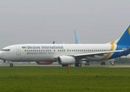 Cele mai ieftine bilete de avion UKRAINIAN INTERNATIONAL AIRLINES