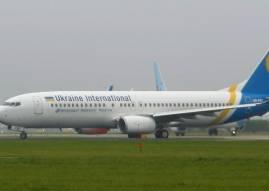 Cele mai ieftine bilete de avion UKRAINIAN INTERNATIONAL AIRLINES