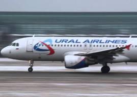 Cele mai ieftine bilete de avion URAL AIRLINES